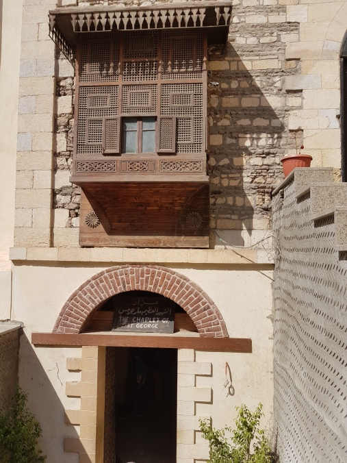 entrance to the chapel of St. George, Old Cairo, summer 2016 (1).jpg