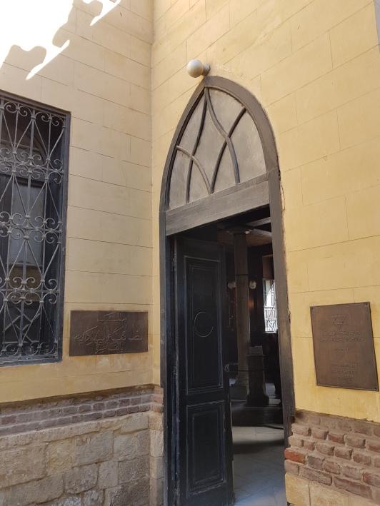 entrance to Ben Ezra Synagogue, Old Cairo, summer 2016 (1).jpg
